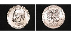 50000 Злотий Польська Народна Республіка (1952-1990) Срібло Юзеф Пілсудський