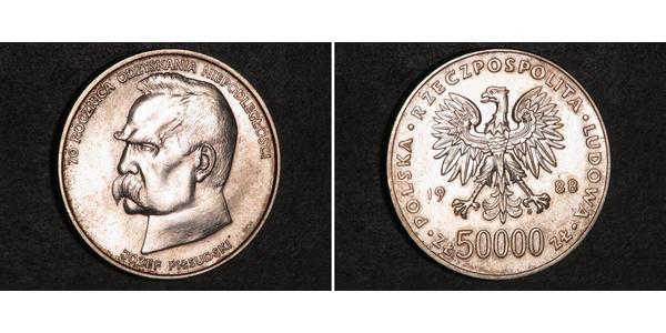 50000 Злотый Польская Народная Республика (1952-1990) Серебро Пилсудский, Юзеф
