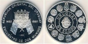50000 Песо Уругвай Серебро