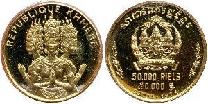 50000 Риель Камбоджа Золото