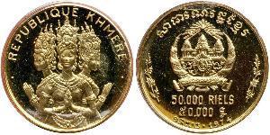 50000 Riel Cambodia Gold