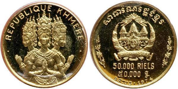 50000 Riel Kambodscha Gold