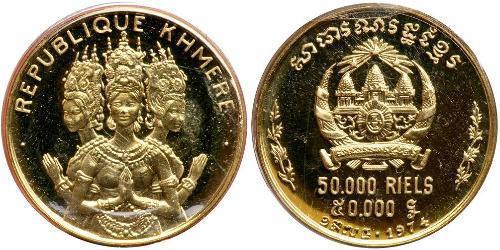 50000 Riel Cambodge Or