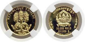 50000 Riel Camboya Oro