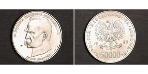 50000 Zloty République populaire de Pologne (1952-1990) Argent Józef Piłsudski