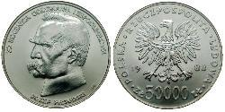 50000 Zloty Repubblica Popolare di Polonia (1952-1990) Argento Józef Piłsudski