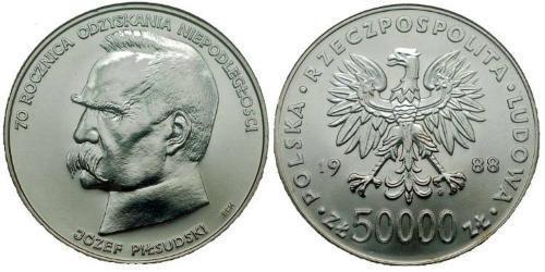 50000 Zloty República Popular de Polonia (1952-1990) Plata Józef Piłsudski