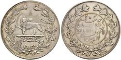 5000 Динар Іран Срібло
