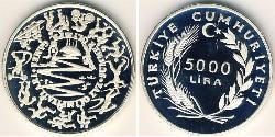 5000 Ліра Турція (1923 - ) Срібло