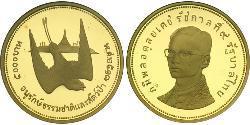 5000 Baht Tailandia Oro