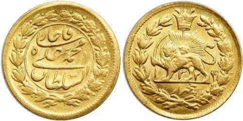 5000 Dinar Iran Gold