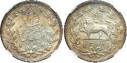 5000 Dinar Iran Silber