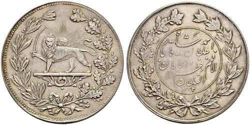 5000 Dinar Iran Silver