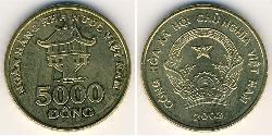 5000 Dong Vietnam Brass