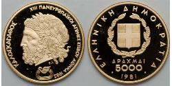 5000 Drachma Repubblica Ellenica (1974 - ) Oro