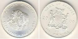 5000 Kwacha Sambia (1964 - ) Silber