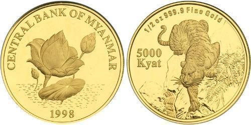 5000 Kyat Burma Gold