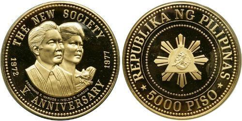 5000 Peso 菲律宾 金