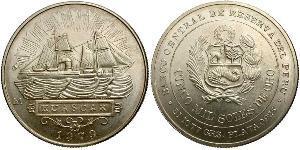 5000 Sol Peru Silber