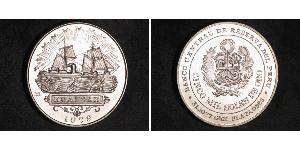5000 Sol Peru Silver