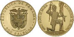 500 Бальбоа Республика Панама Золото Нуньес де Бальбоа, Васко (1475 – 1519)