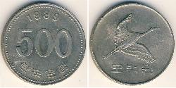 500 Вона Південна Корея Нікель/Мідь