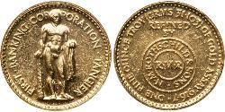 500 Дирхам Марокко Золото