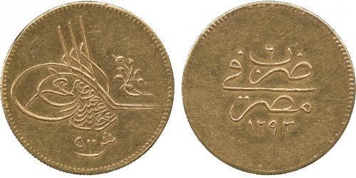 500 Куруш Османская империя (1299-1923) Золото Абдул-Хамид II (1842 - 1918)
