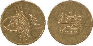 500 Куруш Османська імперія (1299-1923) Золото Абдул-Гамід II (1842 - 1918)