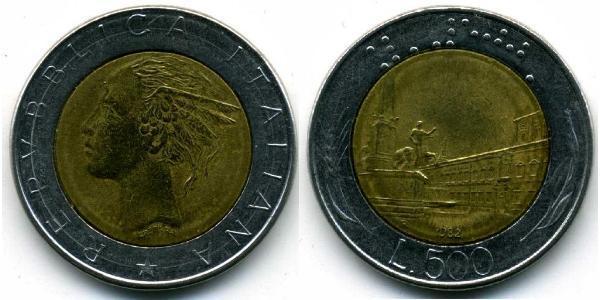 500 Лира Италия Биметалл