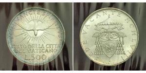 500 Лира Ватикан Серебро
