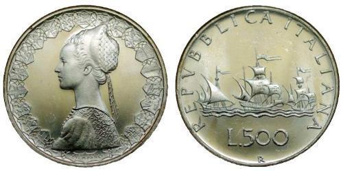 500 Ліра Італія Срібло