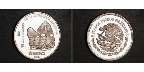 500 Песо Мексика Срібло