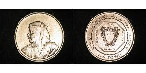 500 Филс Бахрейн Серебро