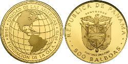 500 Balboa Republic of Panama Gold