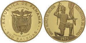 500 Balboa Republic of Panama Gold Vasco Núñez de Balboa (1475 – 1519)