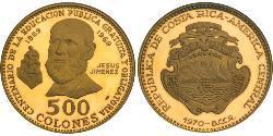 500 Colon Costa Rica Gold