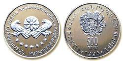 500 Dram Armenia (1991 - ) Argento