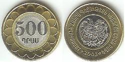 500 Dram Armenien (1991 - ) Bimetall