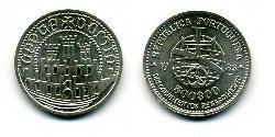 500 Escudo Republica Portuguesa (1975 - ) Silber