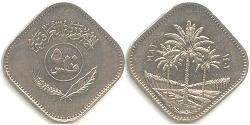 500 Fils Irak Kupfer/Nickel