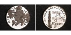 500 Forint Hungría Plata Béla Bartók
