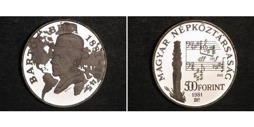 500 Forint Hungría Plata