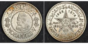 500 Franc Maroc Argent Mohammed V (roi du Maroc) (1909 - 1961)