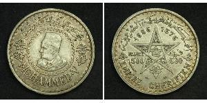 500 Franc Marocco Argento Muhammad V del Marocco (1909 - 1961)