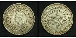 500 Franc Morocco Silver Mohammed V of Morocco (1909 - 1961)