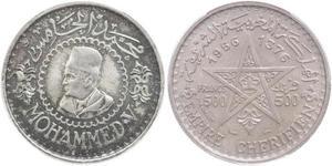 500 Franc Morocco Silver Mohammed V of Morocco (1909 - 1961)