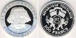 500 Franc Togo Silver