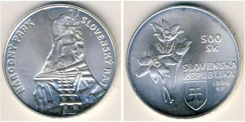 500 Krone Slovaquie Argent