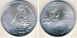 500 Krone Slovakia Silver